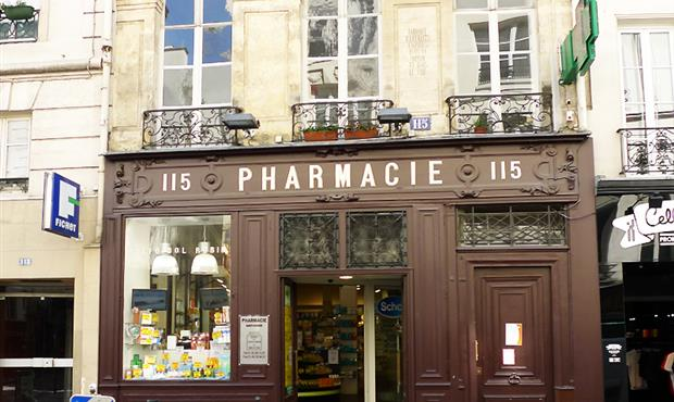 Hotel pharmacie hotel konfidentiel h tel paris for Boutique hotel konfidentiel